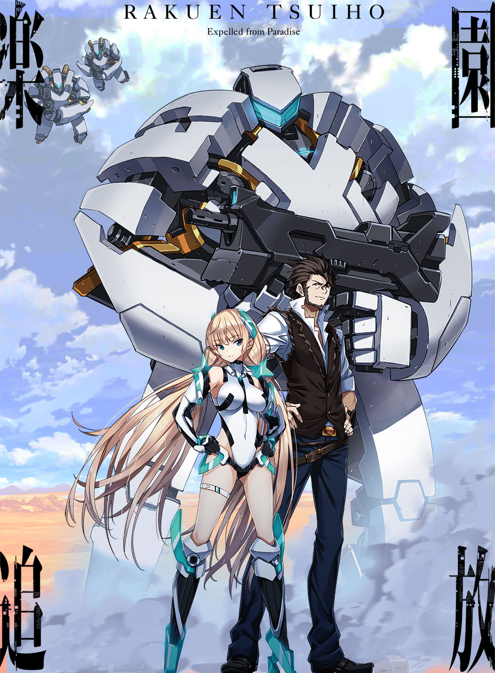 Expelled From Paradise Stream