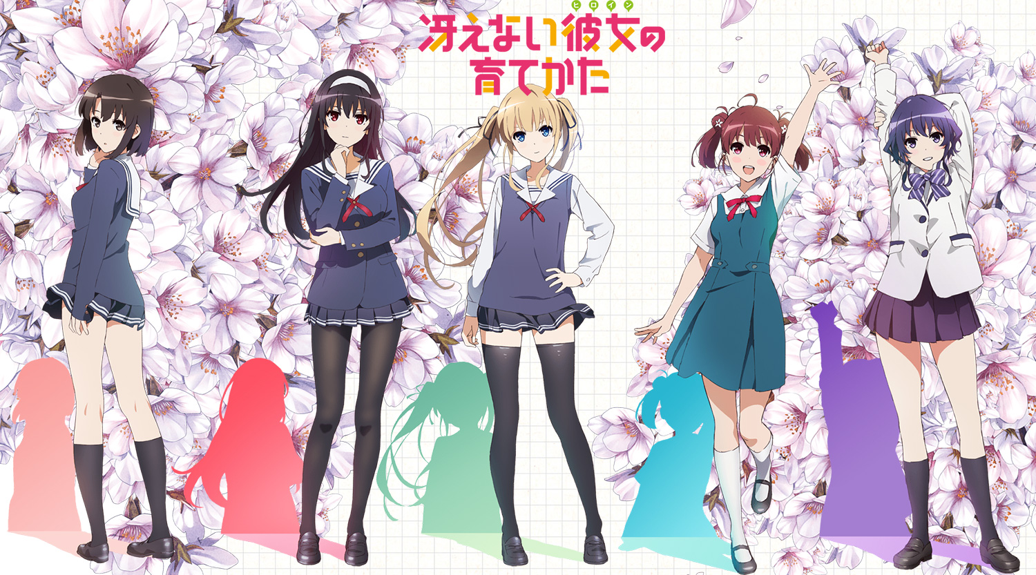 K Anime Characters Season 2 : Saenai heroine no sodatekata season slated for april