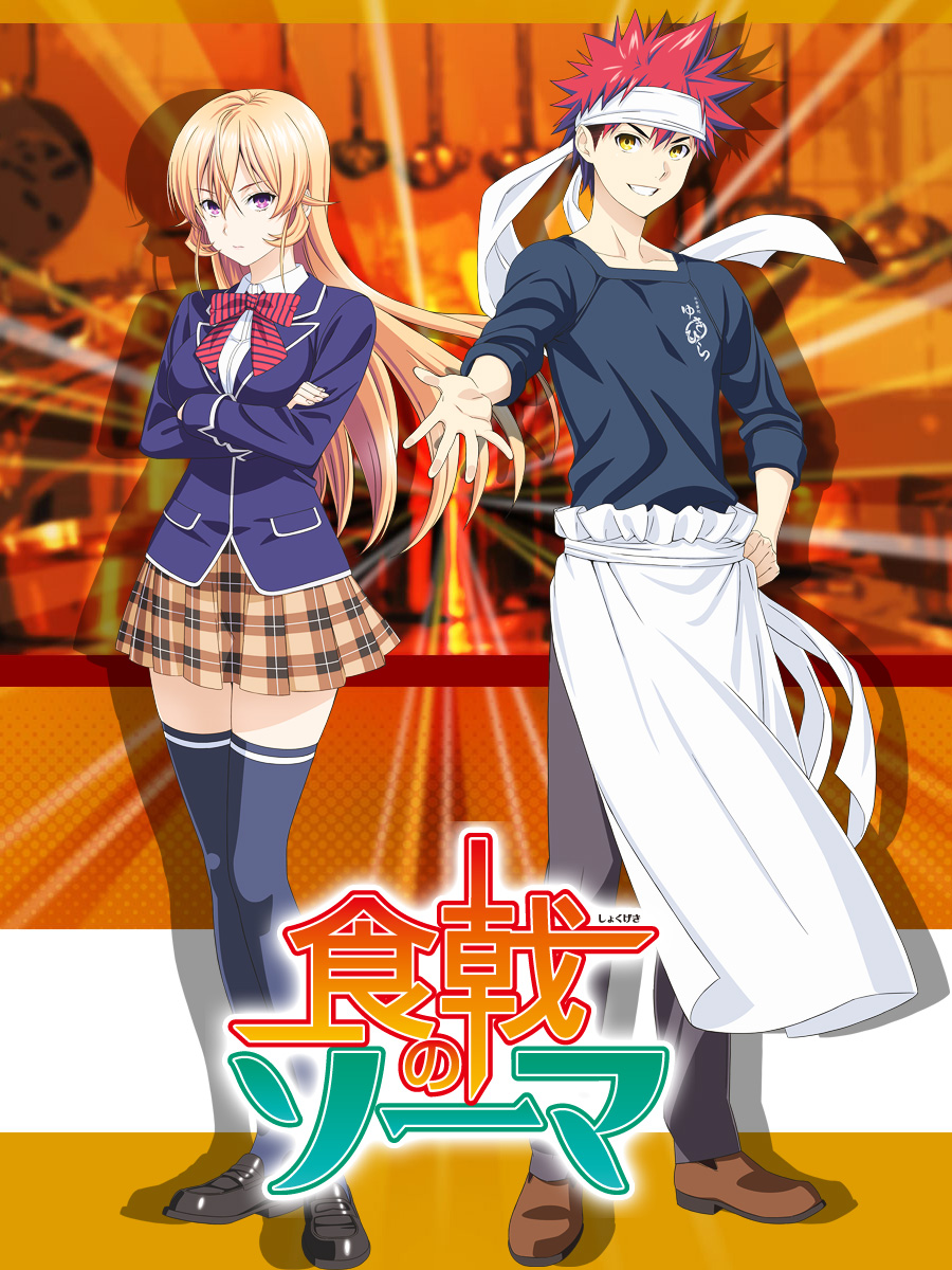 Shokugeki-no-Souma-Anime-Visual