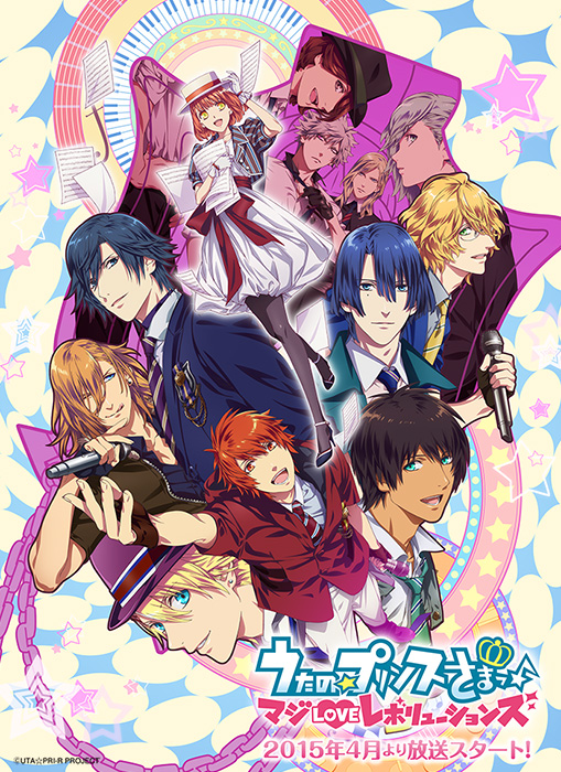 Uta-No-Prince-Sama-Maji-Love-Revolutions-Visual