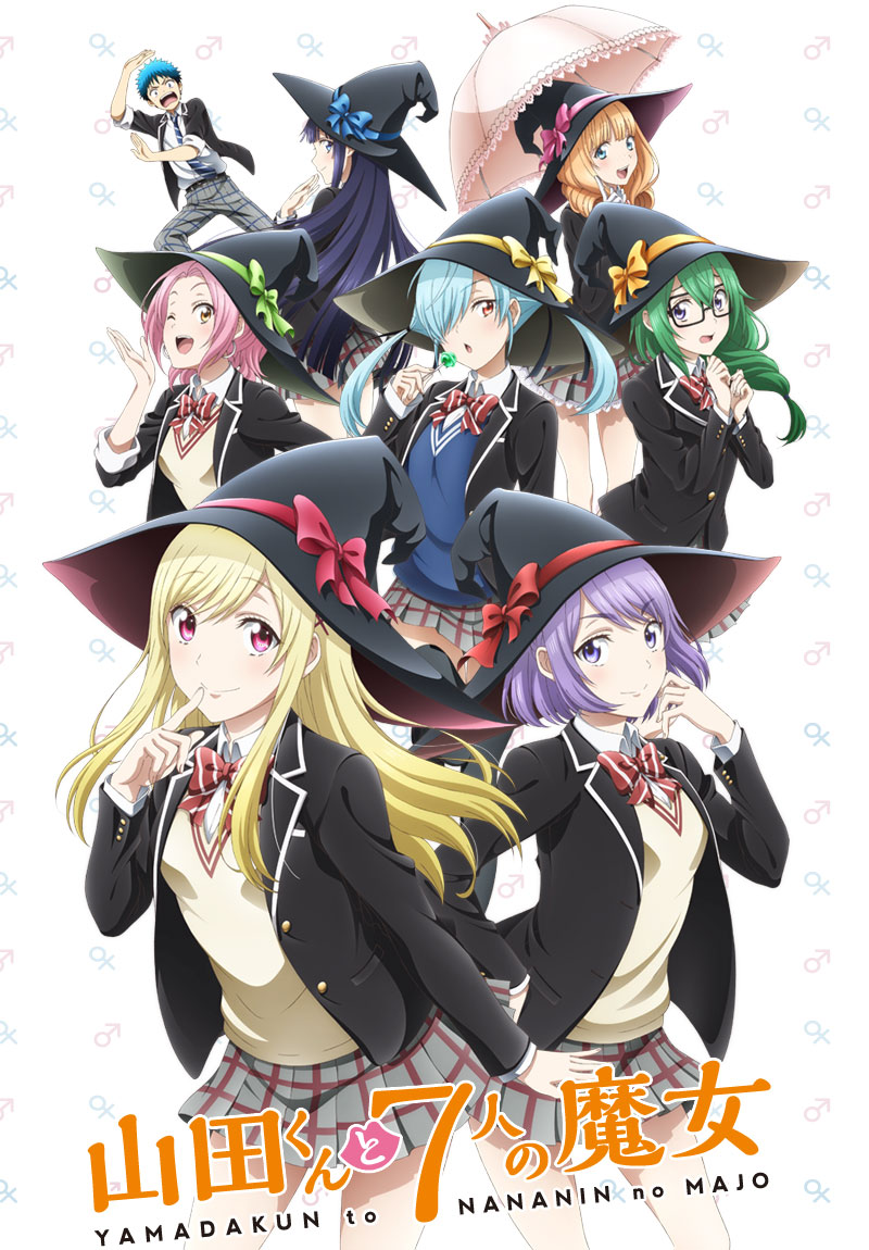 Yamada-kun-to-7-nin-no-Majo-Anime-Visual