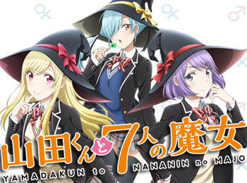 Yamada-kun to 7-nin no Majo TV Anime Adaptation Announced for Spring 2015