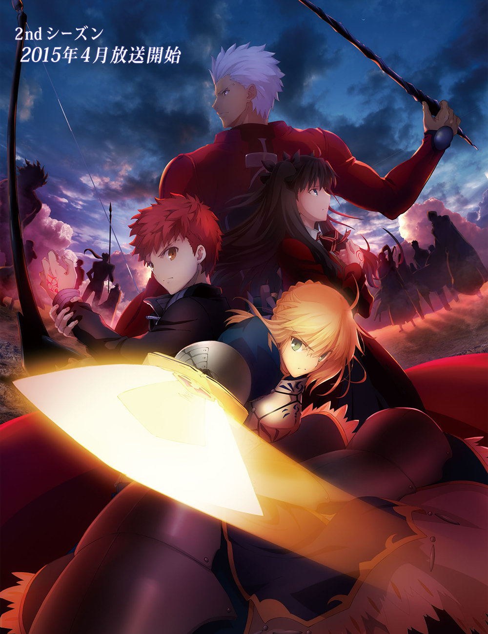 Fate-stay-night-Unlimited-Blade-Works-Visual-Cour-2