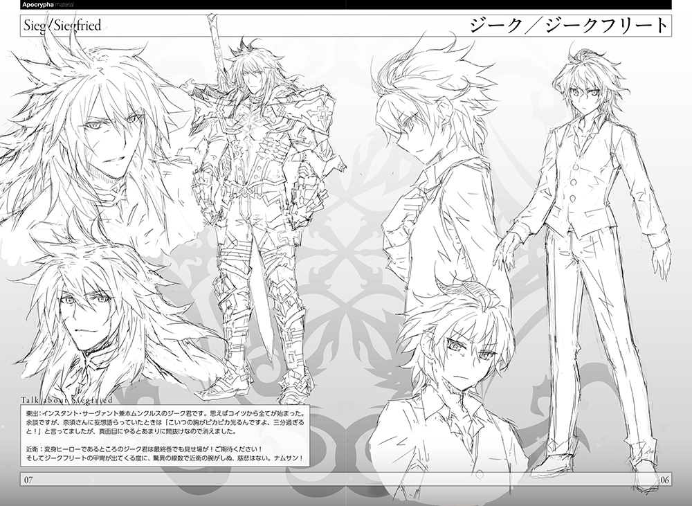 Fate_Apocrypha C86 Artbook 4