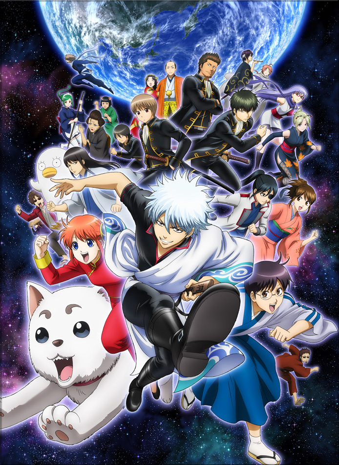 Gintama-Spring-2015-Anime-Visual