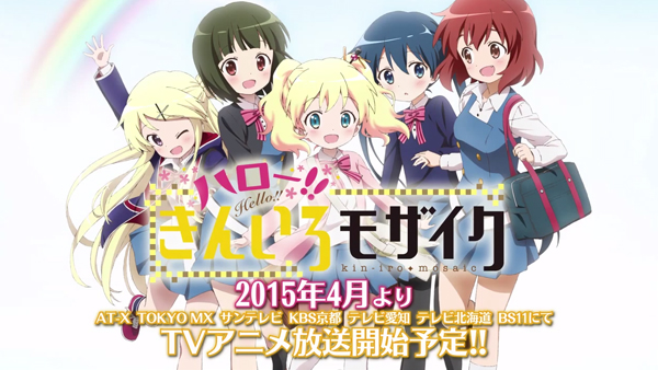 Hello!!-Kiniro-Mosaic---Promotional-Video-2-+-Anime-Airs-April-2015