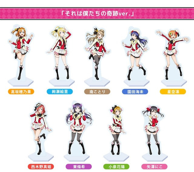Love-Live!-School-Idol-Project-x-Sega-Project-Love-Live!-Girls
