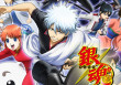 New Gintama Anime Announced for April 2015