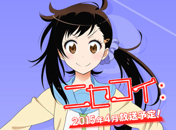 Nisekoi-Season-2-Airs-April-2015-+-New-Onodera-Cast-&-Visuals-Revealed