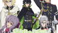 Owari no Seraph Anime to be Split Cour + New Visual, Cast, Character Designs & Trailer Revealed