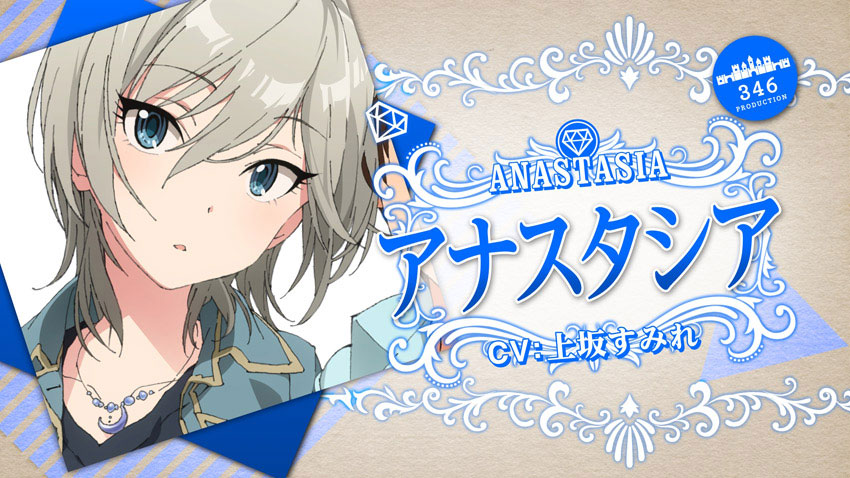 The-IDOLM@STER-Cinderella-Girls-Character-Design-Anastasia