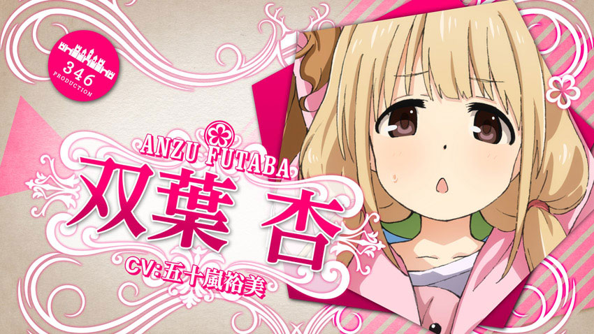 The-IDOLM@STER-Cinderella-Girls-Character-Design-Anzu-Futaba