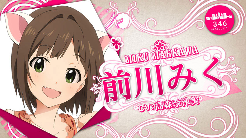 The-IDOLM@STER-Cinderella-Girls-Character-Design-Miku-Maekawa