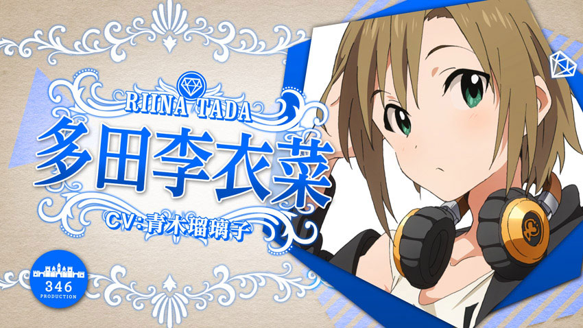 The-IDOLM@STER-Cinderella-Girls-Character-Design-Riina-Tada