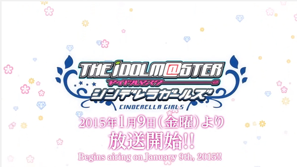 The-IDOLM@STER-Cinderella-Girls---Promotional-Video-2-[English-Subtitled]