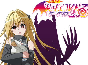 To-LOVE-Ru-Darkness-Season-2-Announced