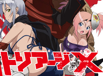 Triage-X-Anime-Airs-April-2015-+-Visual,-Cast-&-Staff-Revealed