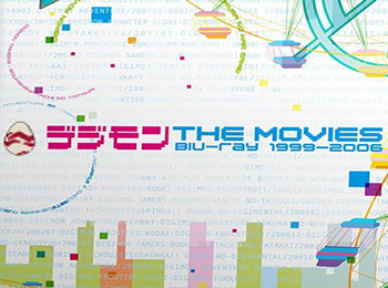 A Look at the Digimon the Movies Blu-Ray Boxset