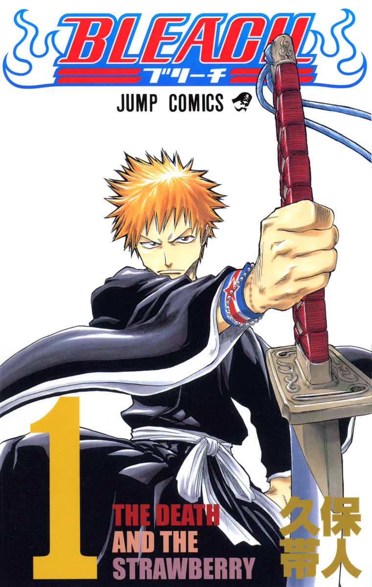 Bleach-Manga-Volume-1-Cover