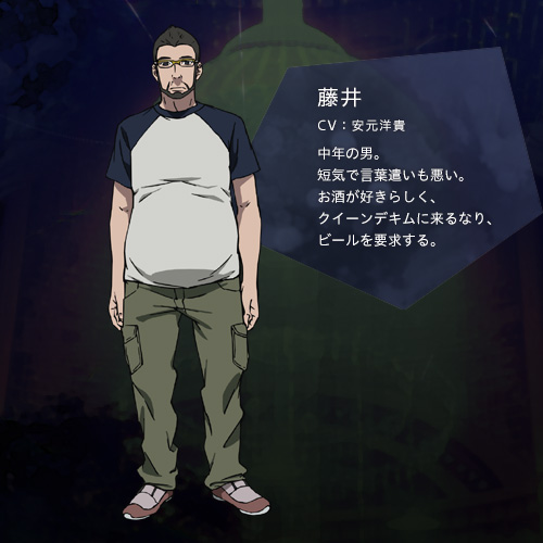 Death-Parade-Episode-5-Preview-Character-Fuji