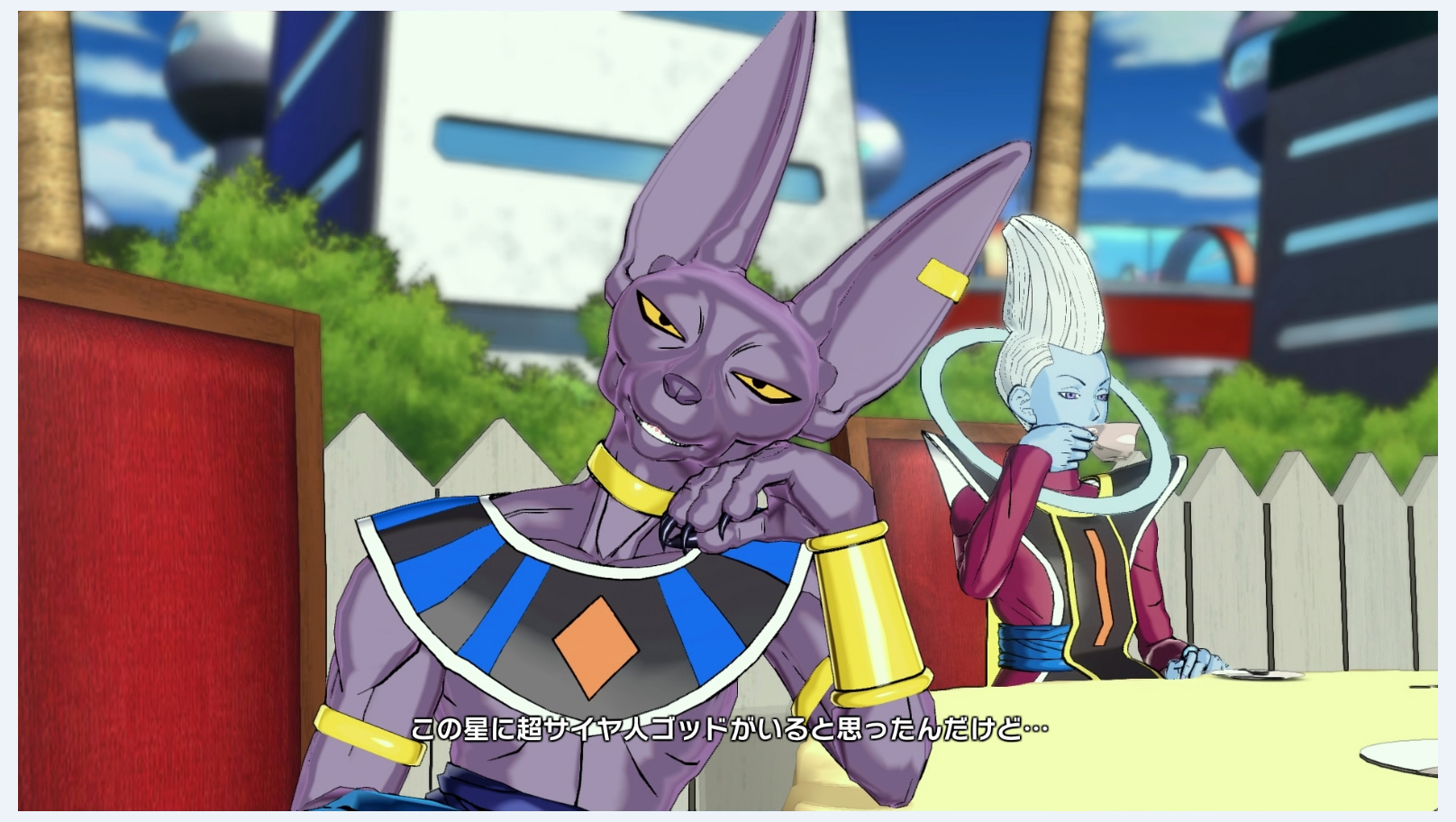 Dragon Ball Xenoverse Jan 2015 Screenshots 2