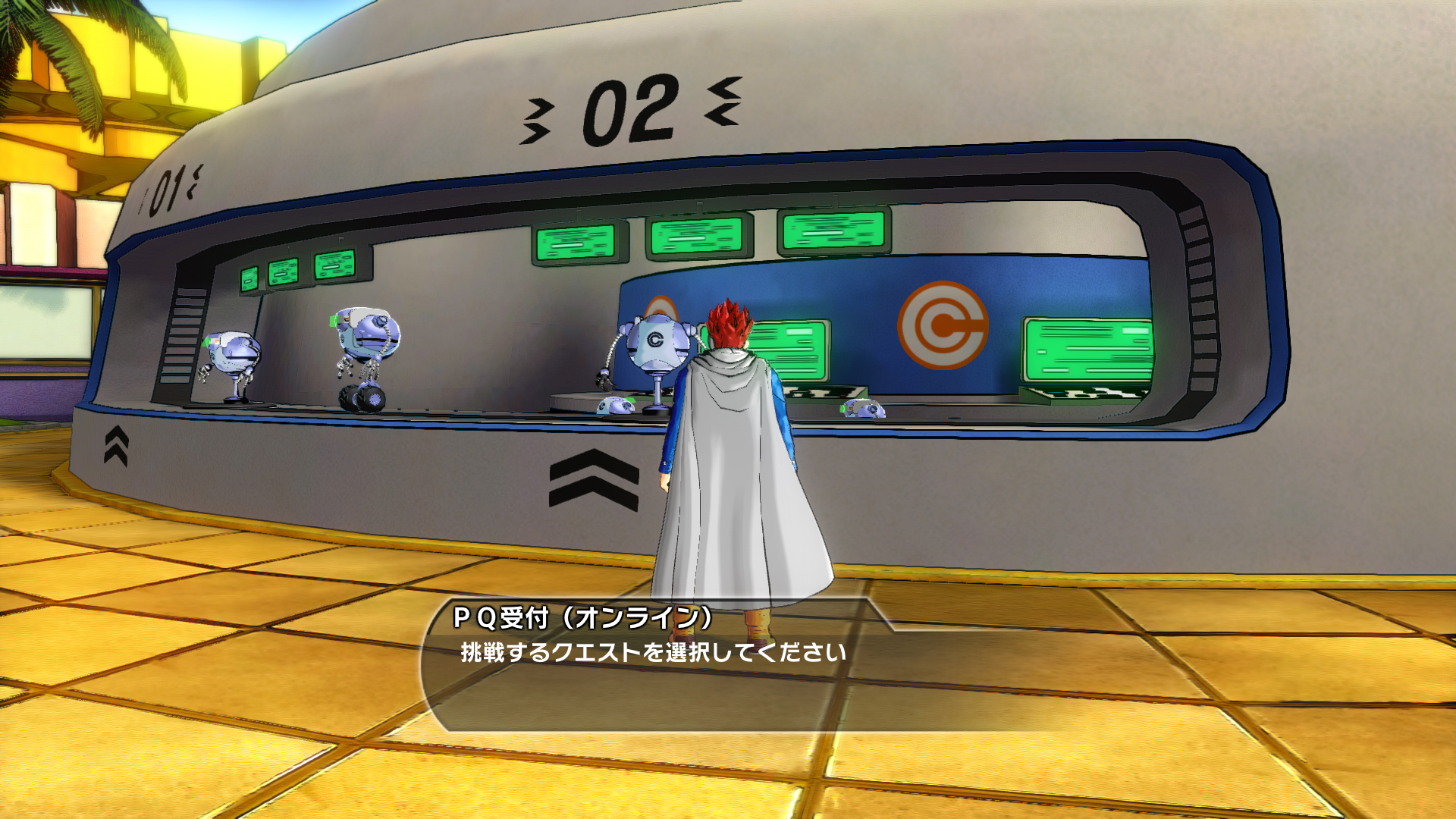 Dragon Ball Xenoverse Jan 2015 Screenshots 26