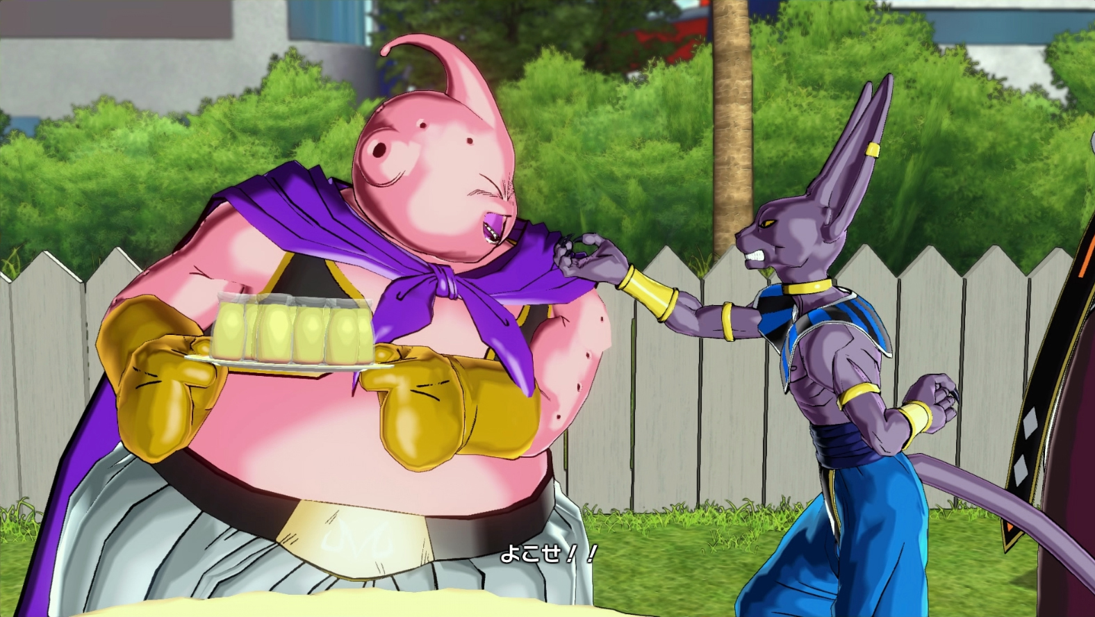 Dragon Ball Xenoverse Jan 2015 Screenshots 6