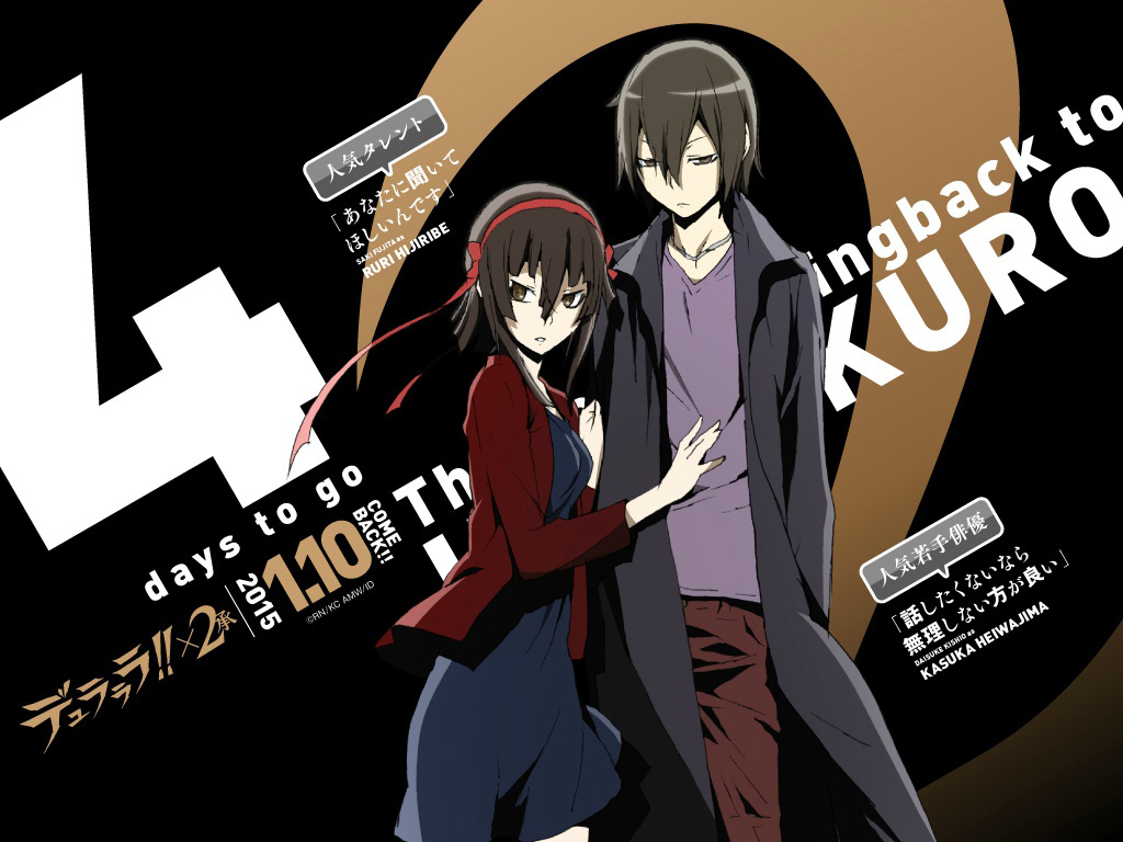 Durarara!!×2-Sho-Countdown-Day-4