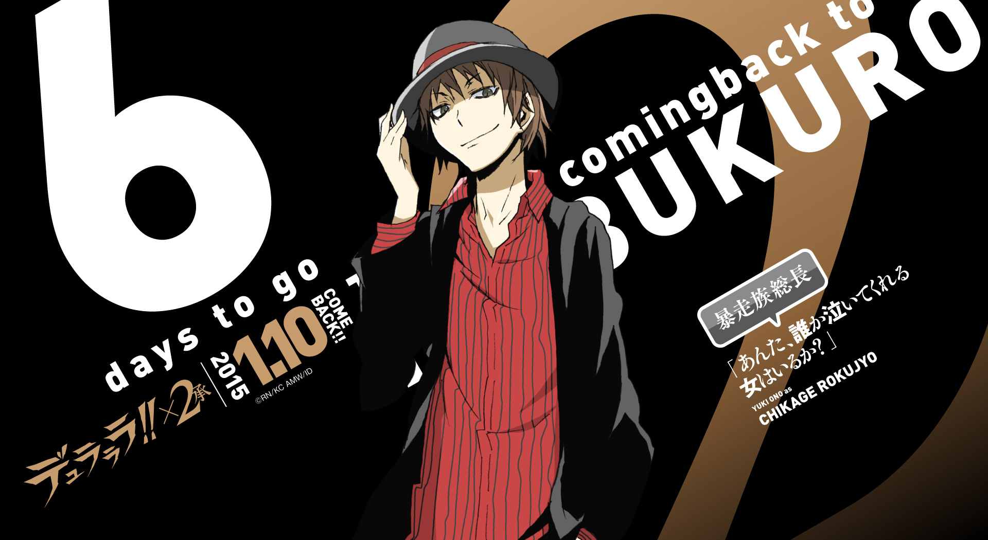 Durarara!!×2-Sho-Countdown-Day-6
