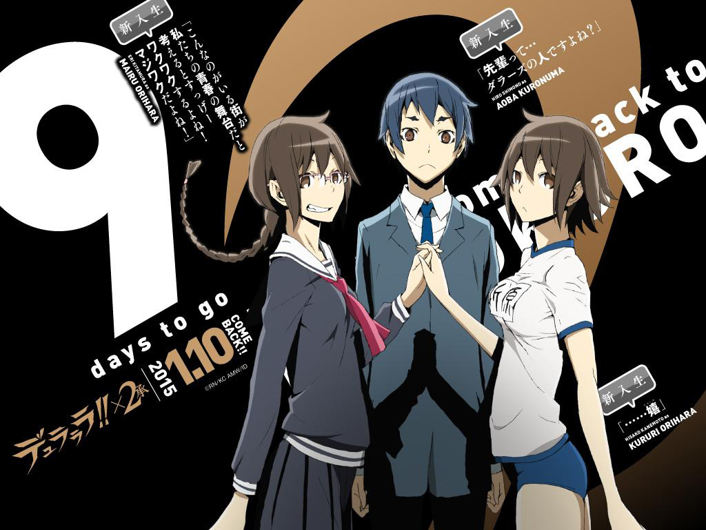 Durarara!!×2-Sho-Countdown-Day-9