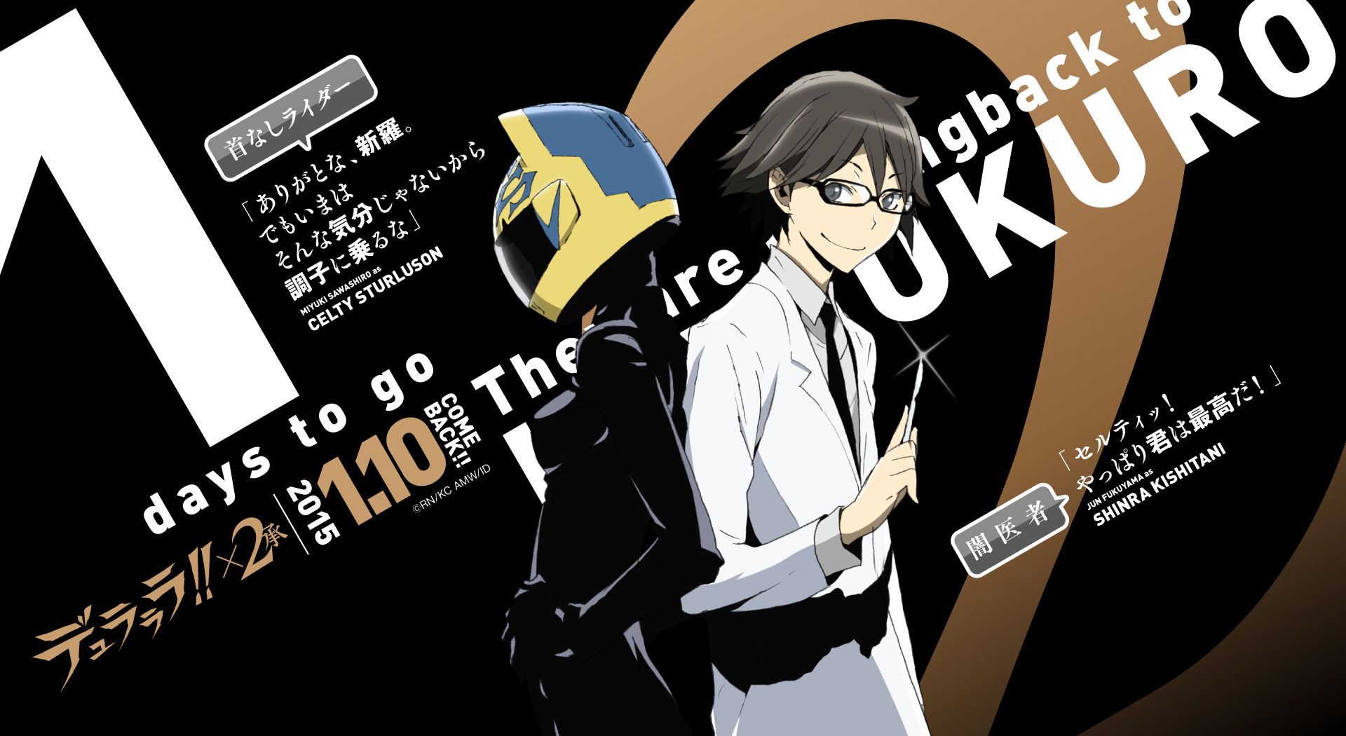 Durararax2-Shou-Countdown-Day-1