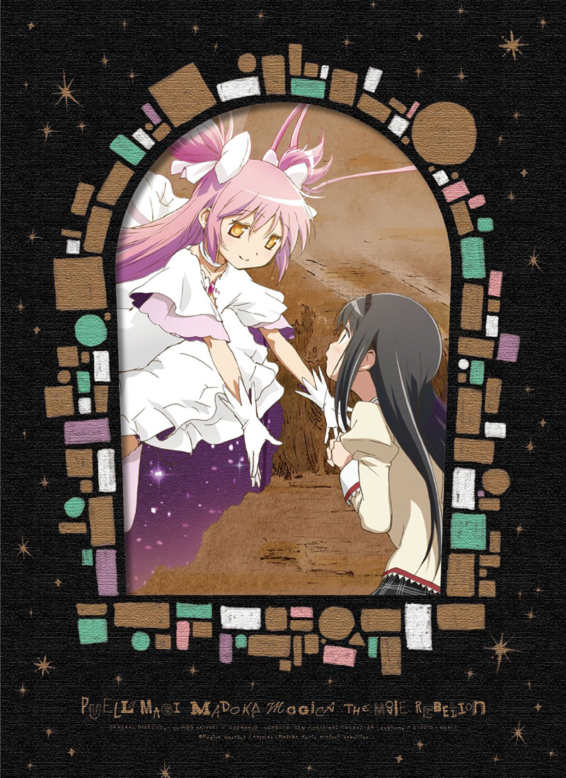 Mahou-Shoujo-Madoka-Magica-Rebellion-Limited-Edition-Blu-ray-Cover