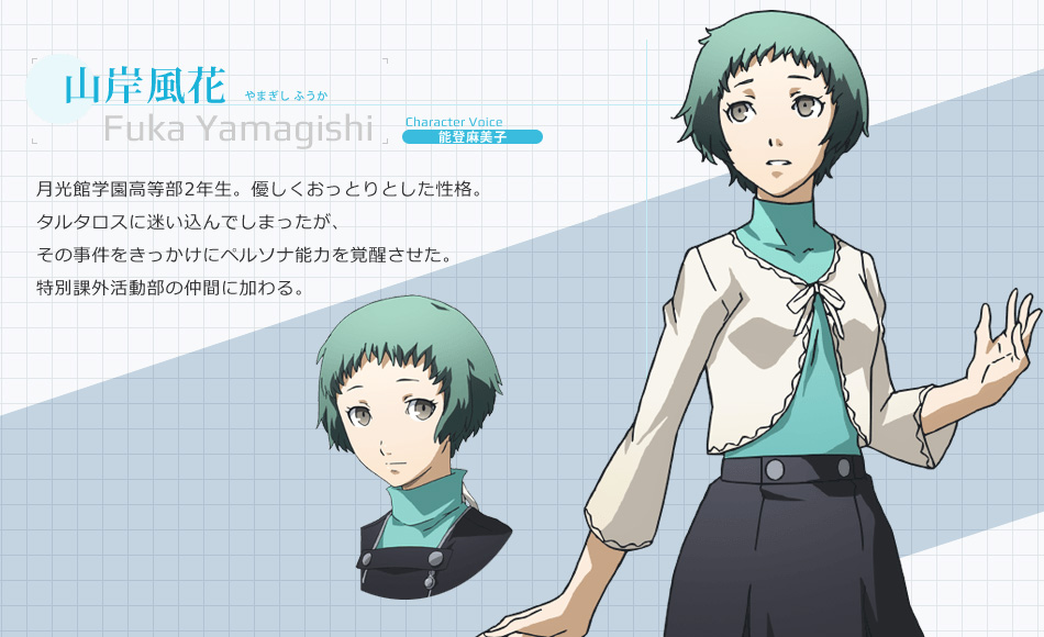 Persona-3-the-Movie-#3-Falling-Down-Character-Design-Fuuka-Yamagishi