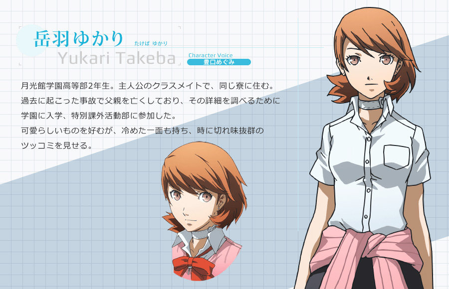 Persona-3-the-Movie-#3-Falling-Down-Character-Design-Yukari-Takeba