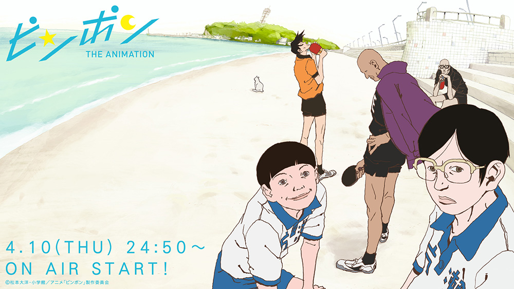 Ping-Pong-The-Animation-Visuals
