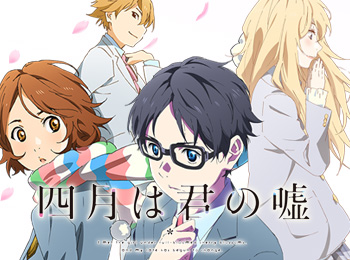 Shigatsu-wa-Kimi-no-Uso-Second-Cour-Visual-Released