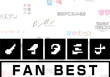Top 30 Fan Voted Anime Songs Collected for Noitamina Fan Best
