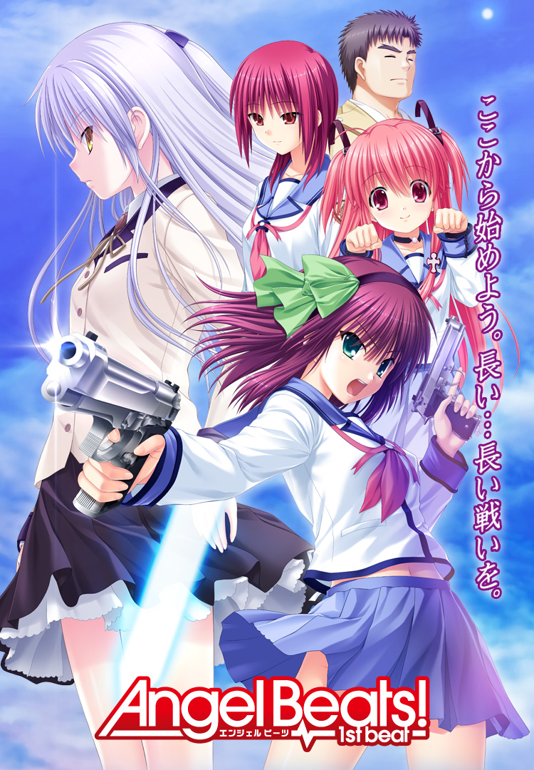 Angel-Beats!-1st-Beat--Visual-2