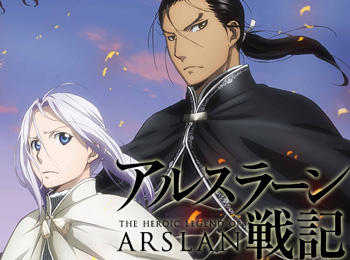 Arslan-Senki-TV-Anime-Announced-for-April-5th-+-Visuals,-Cast,-Staff-&-Videos-Revealed