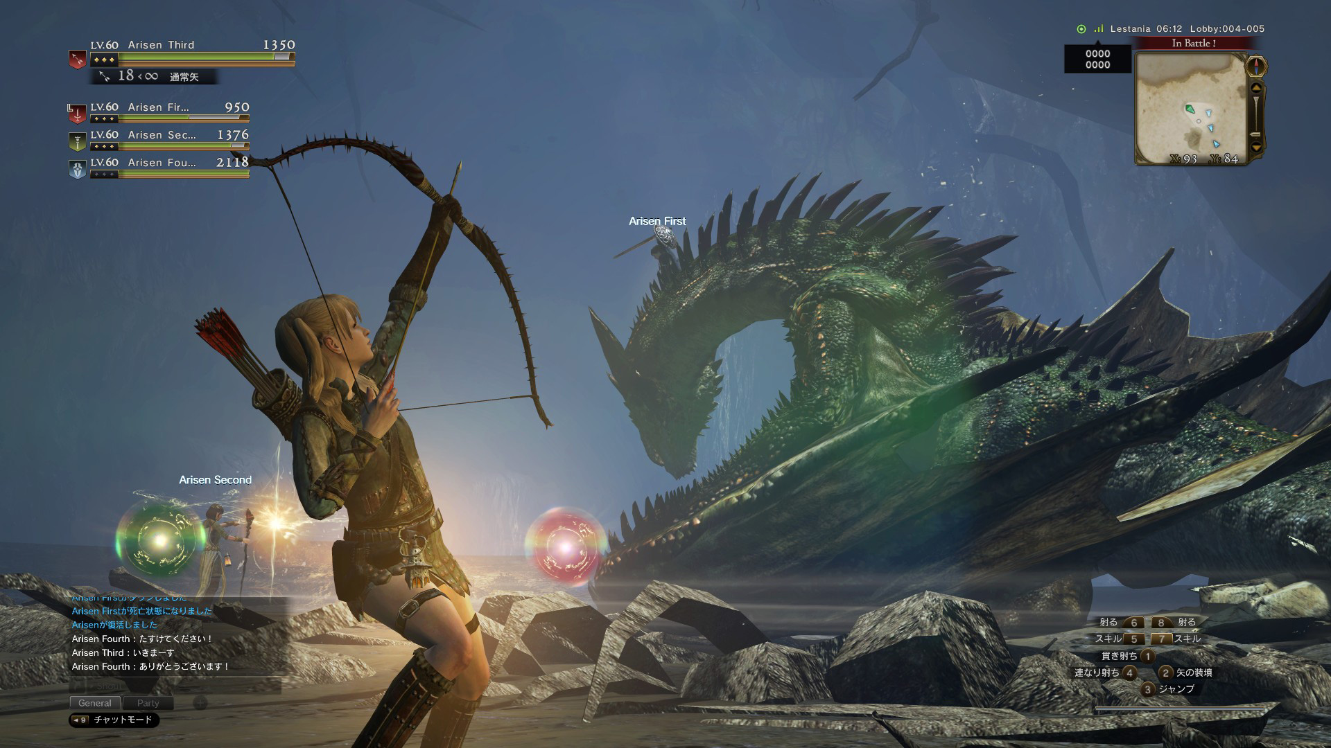 Dragons-Dogma-Online-Co-op-Dragon-Gameplay-Screenshot-1