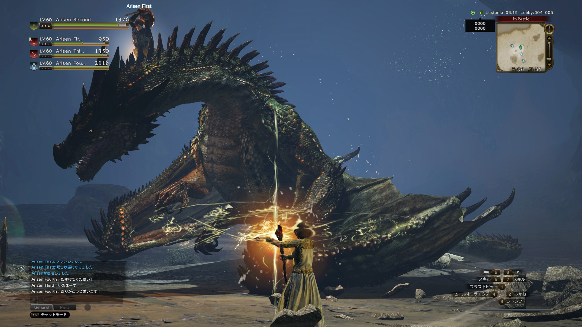 Dragons-Dogma-Online-Co-op-Dragon-Gameplay-Screenshot-2