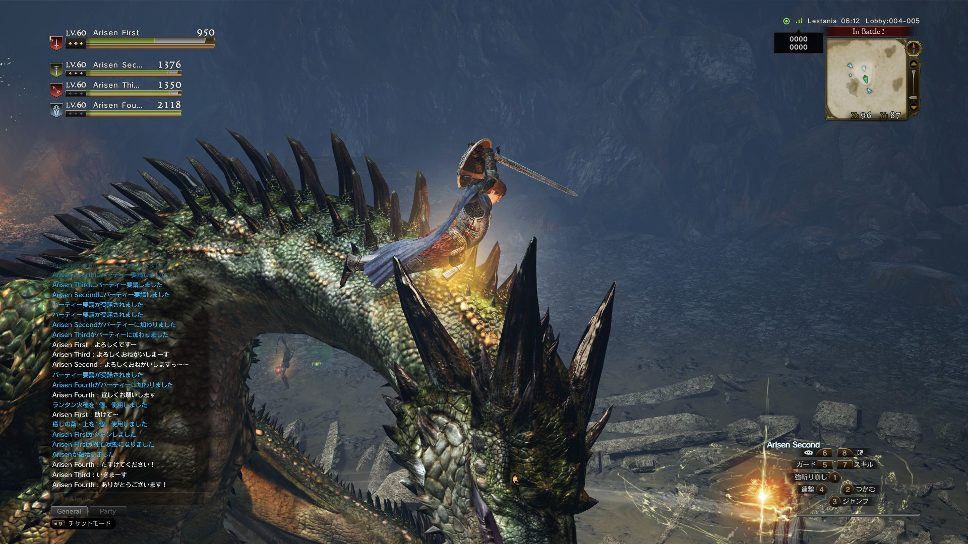 Dragons-Dogma-Online-Co-op-Dragon-Gameplay-Screenshot-3