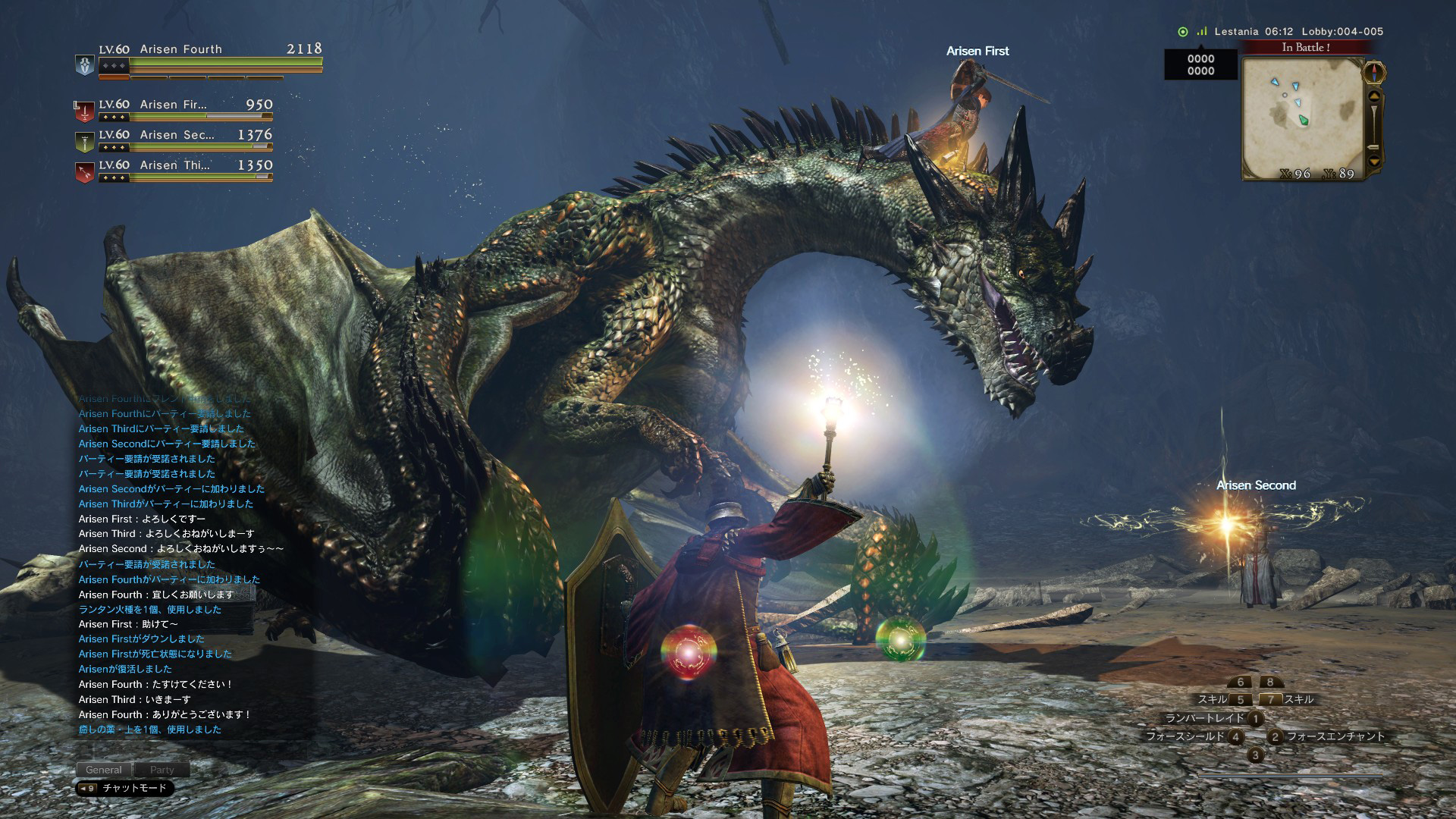 Dragons-Dogma-Online-Co-op-Dragon-Gameplay-Screenshot-4