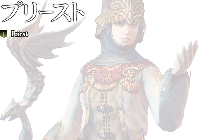 Dragons-Dogma-Online-Priest-Class-Image-2