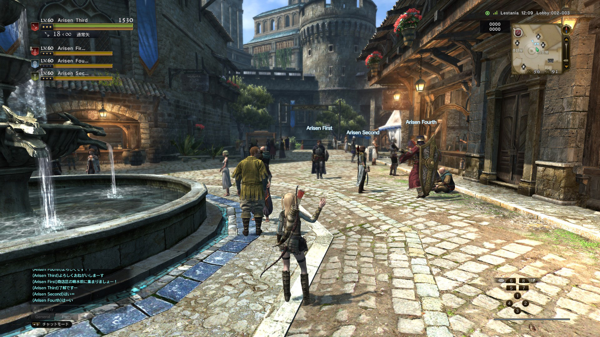 Dragons-Dogma-Online-Town-Lobby-Screenshot-1
