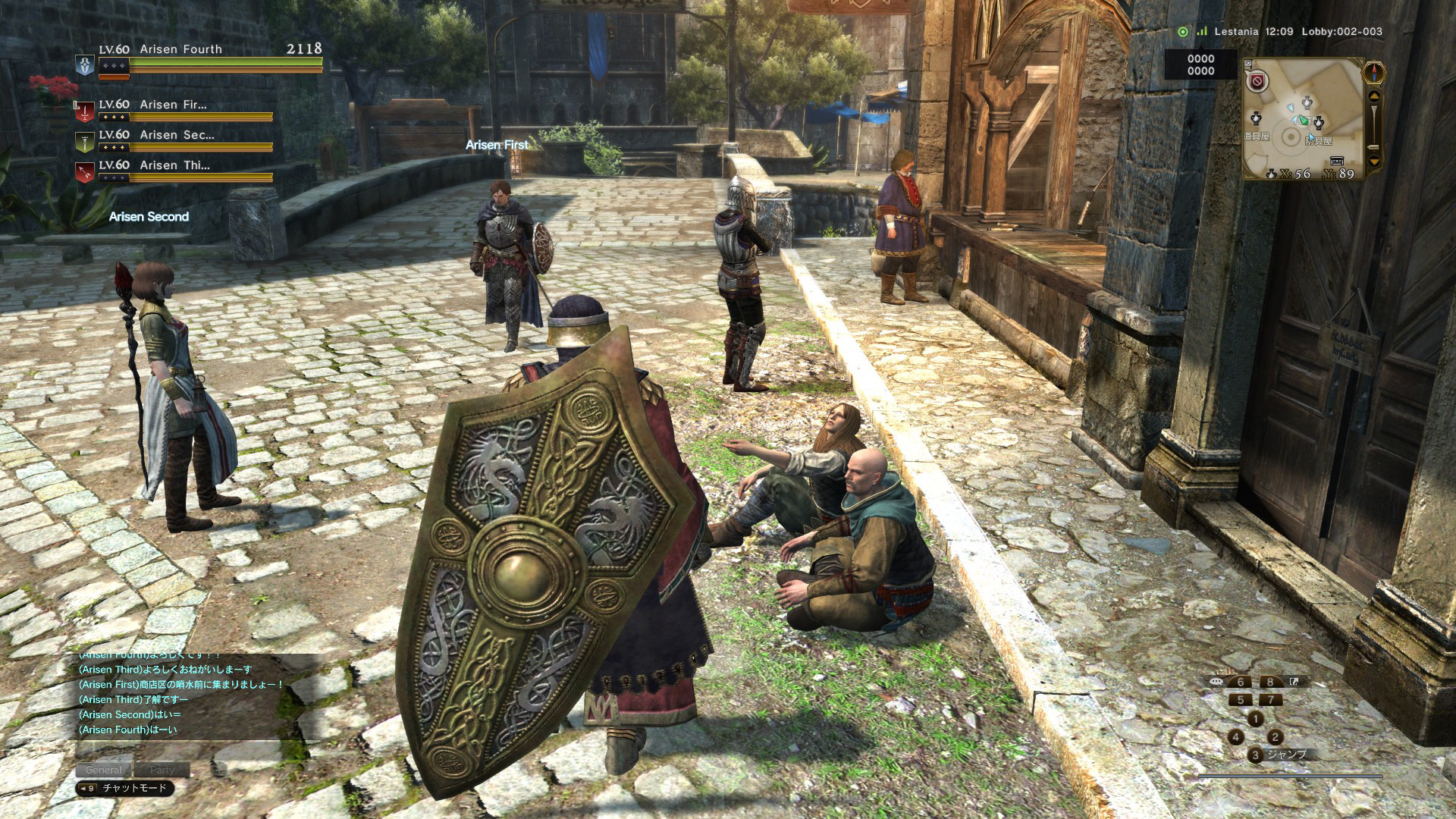 Dragons-Dogma-Online-Town-Lobby-Screenshot-2