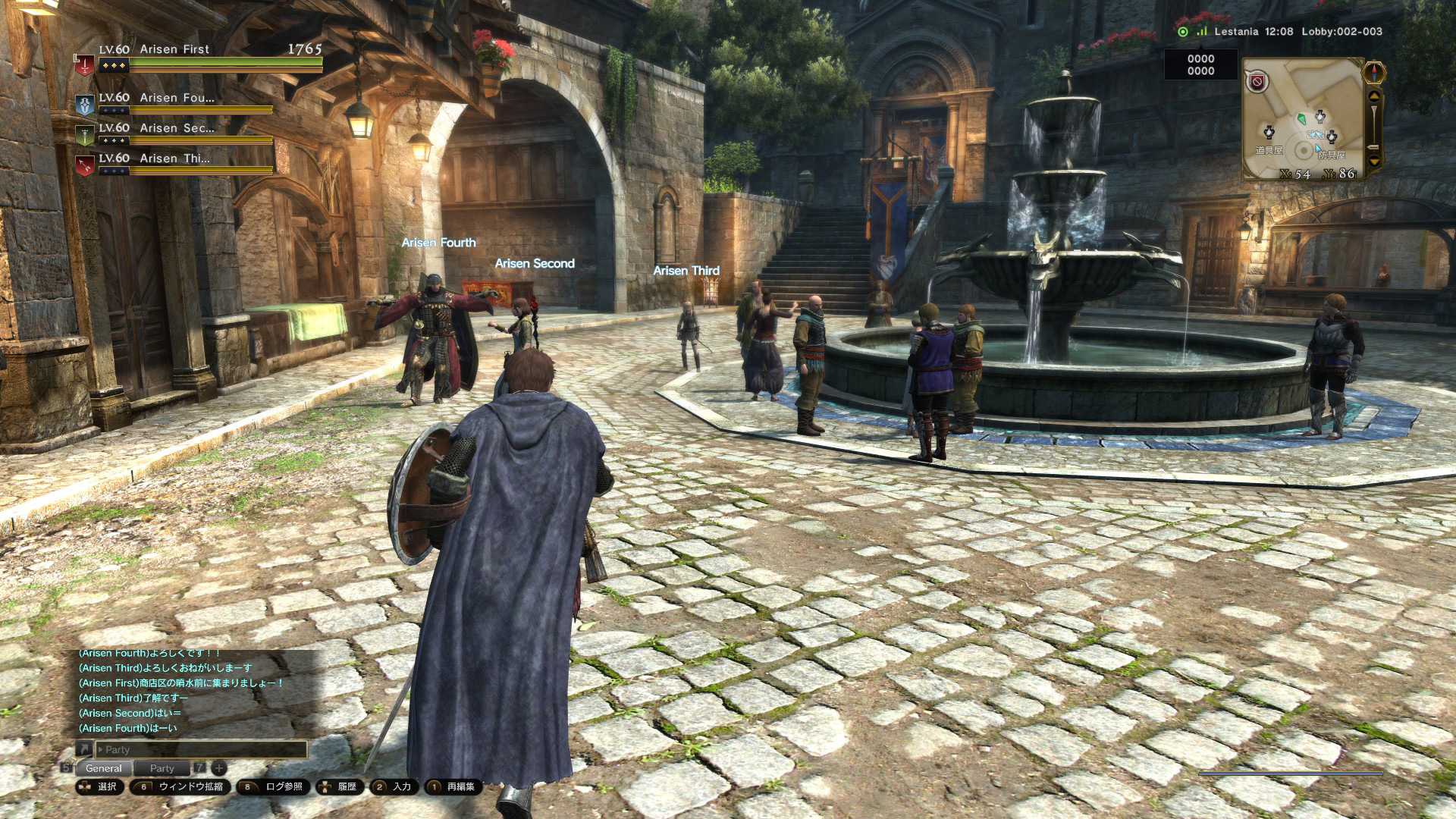 Dragons-Dogma-Online-Town-Lobby-Screenshot-3