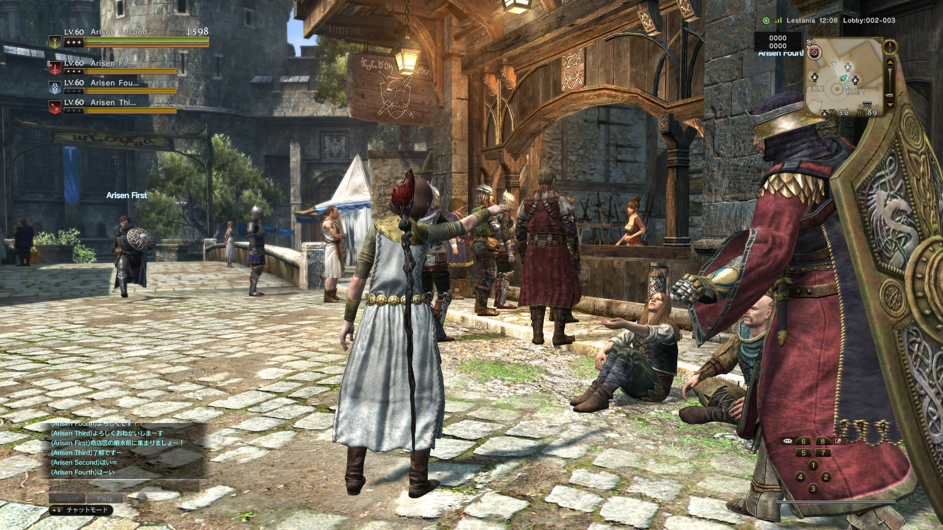 Dragons-Dogma-Online-Town-Lobby-Screenshot-4