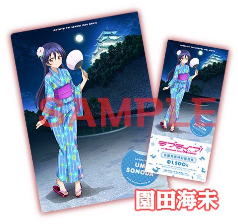 Love-Live!-The-School-Idol-Movie-Advance-Ticket-5