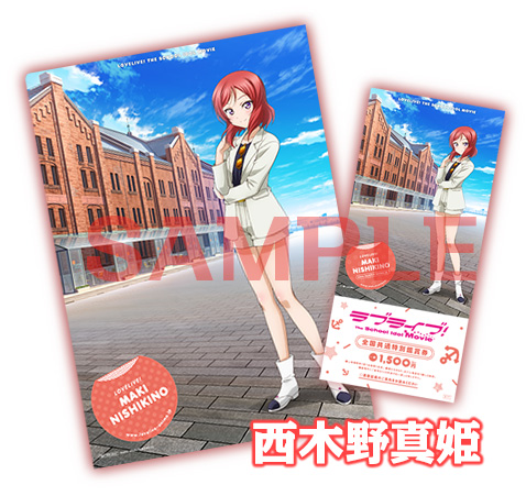 Love-Live!-The-School-Idol-Movie-Advance-Ticket-7
